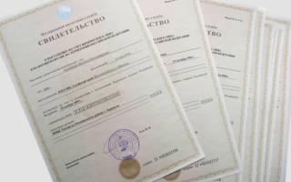 Восстановление ИНН в Москве, если прописка в другом городе