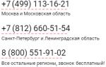АНО и учредительные документы