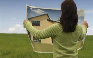 Можно ли продать участок выделенный многодетной семье?