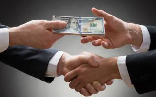 Как оформить договор с инвестором при получении займа?