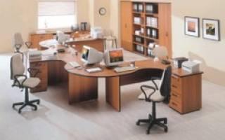 Как быстро продать офис?