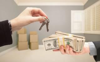 Продать дом в ипотеке с участием ипотеки