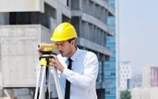 Новая оценка кадастровой стоимости недвижимости