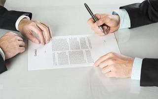 Расторжение срочного договора при отказе подписывать сотрудником