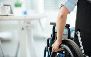 Образед доп соглашения к трудовому договору для инвалида