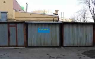 Как продать приватизированный гараж?