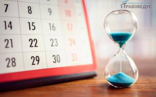Как не пропустить срок вступления в наследство,пока идет суд?
