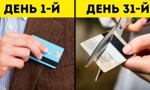Как быть с долгом перед срочными деньгами