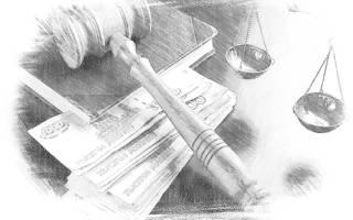 Как закрыть долг по кредитной карте у судебных приставов?