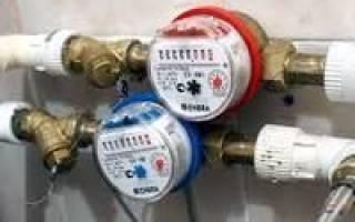 Замена счетчиков воды в крыму закон 2015