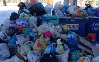 Заявление на уборку территории от мусора
