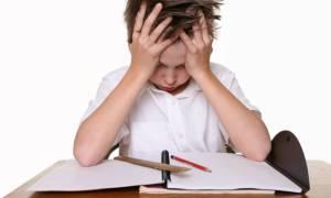 Докладная на ученика неадекватного поведения пример