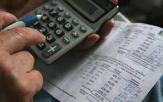 761 постановление субсидии с изменениями 2018г