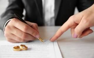 Брачный договор и согласие на покупку квартиры