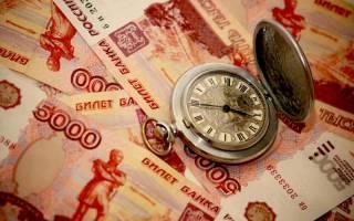 Прошел ли срок исковой давности по выплате кредита?