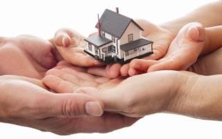 Как продать дом с детскими долями?