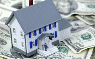 Возврат подоходного налога при покупке каркасного жилья