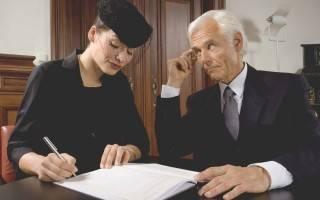 Как вступить в наследство при пропущенных сроках?