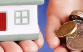 Кто оплачивает оценку недвижимости при ипотеке?