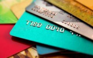Куда обращаться по задолженности по кредиту?