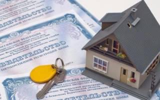 Регистрация в госреестре недвижимости сроки оформления