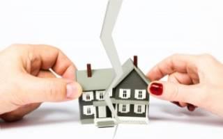 Как расторгнуть договор по ипотеке, которую выплачивает бывшая жена?