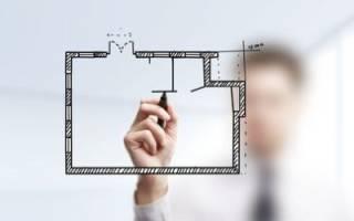 Что относится к перепланировке квартиры?