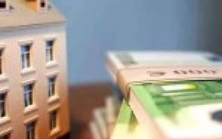 Нужно ли заполнять декларацию при покупке квартиры?