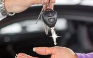 Как переоформить автомобиль по договору купли продажи?