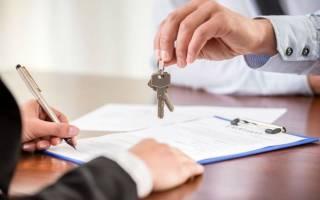 Как продать квартиру после использования материнского капитала?