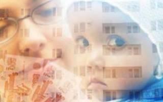 Как рассчитаться материнским капиталом при покупке квартиры?