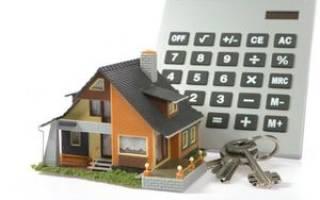 Необходимость в оценке стоимости недвижимости