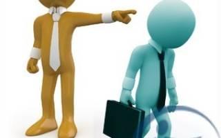Как быть с выплатой кредита при потере трудоспособности?