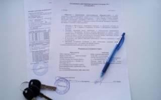 Письмо о снятии обременения с недвижимости