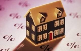 Взять ипотеку без первоначального взноса в усть каменогорске