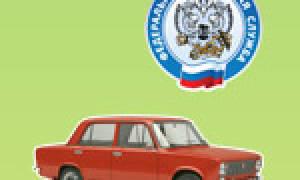 Должен ли я оплатить налог старого владельца купленного авто?