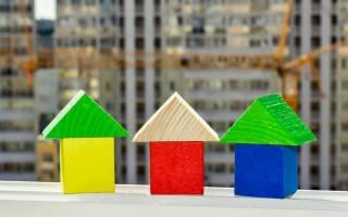 Основные характеристики объекта недвижимости в ЕГРН