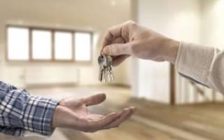 Что значит встречная покупка квартиры?