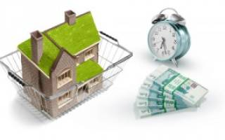 Чем плоха ипотека для продавца квартиры?