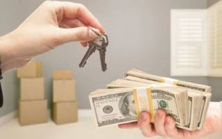 Как осуществляется передача денег при покупке квартиры?