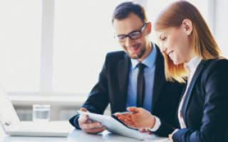 Как составить срочный трудовой договор с совместителем?