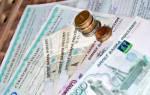 Выплата за ДТП по ОСАГО облагается НДФЛ 13%?