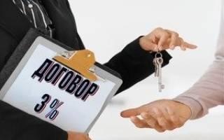 Как работают агентства недвижимости по продаже квартир?