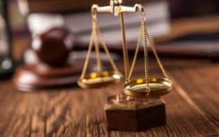 Может ли юридическая фирма уменьшить долг по кредитам?