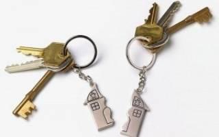 Раздел квартиры, купленной по военной ипотеке с доплатой