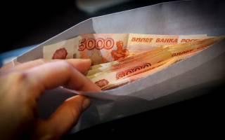 Есть ли шанс вернуть деньги вложенные в фонд?