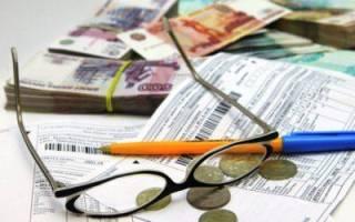 Как оплатить задолженность по сроку исковой давности?