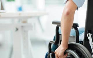Как можно списать долги по кредитам инвалиду 2 группы?