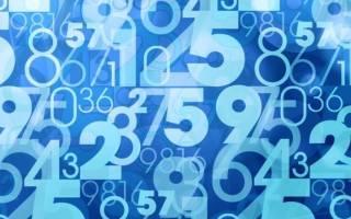 Сколько цифр в кадастровом номере квартиры?