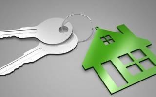 Как продать квартиру купленную на материнский капитал?